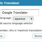 Google Translator Widget for WordPress
