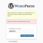 Prevent Password Reset for WordPress