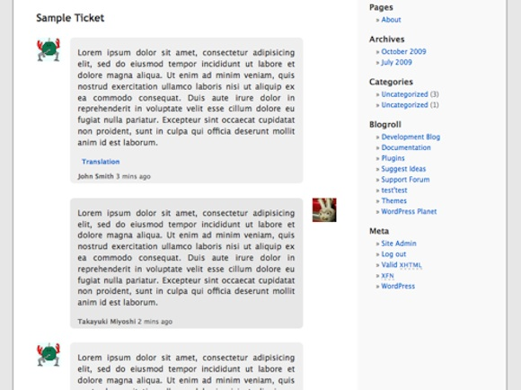 Support Tickets v2 for WordPress